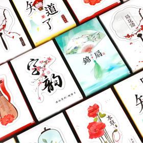 锦扇古风异形明信片盒装 创意中国风扇形卡片礼物 复古典书签文具