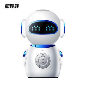 熊娃娃儿童智能机器人玩具语音对话可连WiFi智能早教机学习机互动