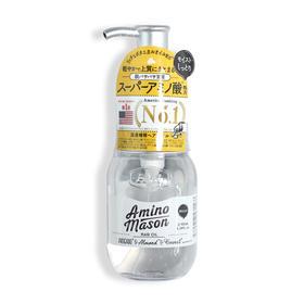 「氨基酸护发精油」日本amino mason植物氨基酸护发油100ml/瓶保湿滋润渗透修复头发护理