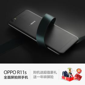 OPPO R11s 黑色移动版| 红色全网通版