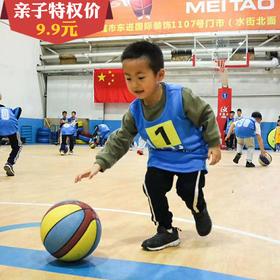 【LR篮球】最激情最阳光的运动,篮球体验课来啦~特权体验仅需9.9元!