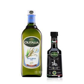 【真】意大利原瓶原装进口 奥尼Olitalia 富含谷维素 米糠油 +巴萨米可醋 中西料理套组 包邮