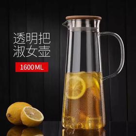 夏季家用大容量耐热玻璃冷水壶大号高温防爆凉茶凉壶凉水杯