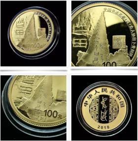 中国书法艺术金银币第一组