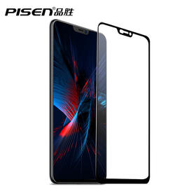 手机贴膜 全屏覆盖精品防爆玻璃贴膜vivo X21/NEX 单片信封装