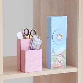 麻球系列纸质铅笔盒  文具