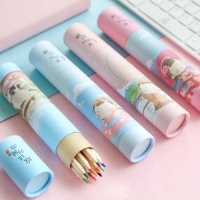 麻球列国游12色水溶性彩色铅笔 文具