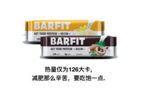 BARFIT蛋白棒