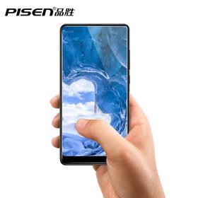 小米8/Mix2/Mix2s保护膜 手机超薄精品防爆膜 贴膜