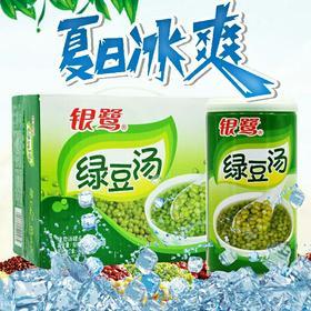 银鹭绿豆汤370克*6罐 解腻消暑速食八宝粥好粥道