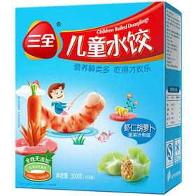 三全虾仁胡萝卜儿童水饺 全程无添加 300克(42只装)-855212