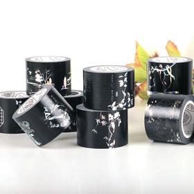 古风镭射胶带3CM宽黑漆嵌银和纸胶纸 中国风DIY手帐素材 复古创意