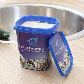 韩国多功能不锈钢清洁膏厨房门窗锅具锈迹烧痕清洁剂