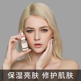 【暖春价】圣雪兰 蜗牛美肌原液15ml 保湿亮肤淡化痘印改善暗哑 修护多种肌肤问题