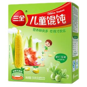 三全虾仁玉米儿童馄饨 全程无添加 210克-855195