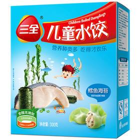 三全鳕鱼海苔儿童水饺 全程无添加 300克(42只装)-855196