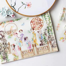 清宫辞古风和纸胶带手帐DIY整卷 中国风日记装饰贴纸 复古小清新