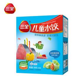 三全金枪鱼彩椒儿童水饺 全程无添加 300克(42只装)-855194