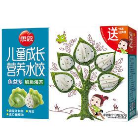 思念鳕鱼海苔儿童成长鱼益多营养水饺 210克(32只装)-855199