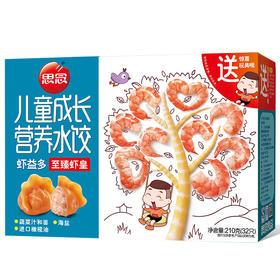 思念至臻虾皇儿童成长虾益多营养水饺 210克(32只装)-855198
