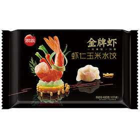 思念金牌虾仁玉米水饺 480克(32只装)-855203