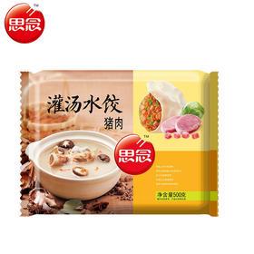 思念猪肉大葱灌汤水饺 500克-855178