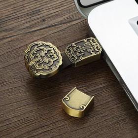 古风青铜如意u盘摆件车载挂件8g16g 中国风套装商务礼品 复古创意