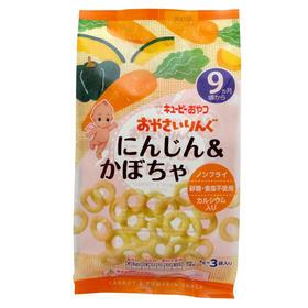 丘比(KEWPIE)胡萝卜南瓜圈