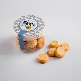 钻石饼干-加 急