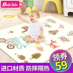 贝博氏婴儿宝宝爬行垫拼接家用加厚儿童泡沫地垫爬爬垫游戏垫客厅
