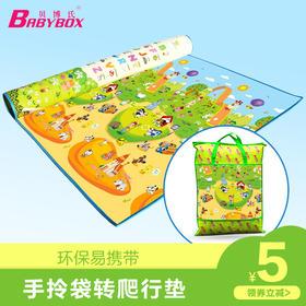 贝博氏环保宝宝爬行垫双面婴儿童爬爬垫子户外折叠泡沫地垫游戏毯