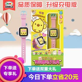 mimiworld韩国可爱小鸡养成屋手表儿童玩具女孩童生日礼物3-6岁