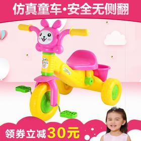 儿童三轮车1-3岁小孩脚踏车童车宝宝学步手推车自行车带储物篮子