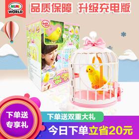 mimiworld学语小鹦鹉儿童玩具女孩3-6岁过家家玩具女童生日礼物