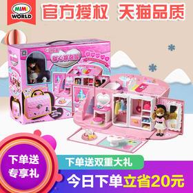 mimiworld 甜心提包屋儿童玩具女孩3-6岁过家家玩具女童生日礼物