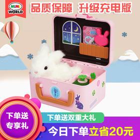 mimiworld韩国蜜蜜兔儿童玩具女孩 3-6岁过家家玩具女童生日礼物