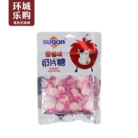 雄发草莓味奶片糖80g-228945