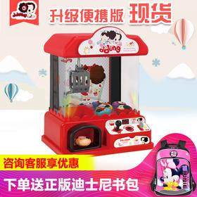 ddung冬己娃娃机 小型儿童迷你自动抓娃娃机夹公仔机玩具家用投币