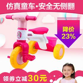 儿童三轮车轻便脚踏车1-3周岁男孩女宝宝通用3轮车 脚踏车