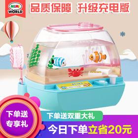 mimiworld韩国欢乐水族箱儿童玩具女孩 3-6岁童过家家生日礼物