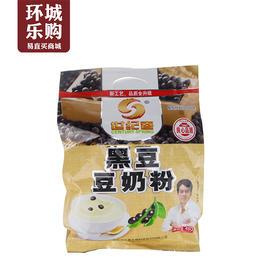 世纪春黑豆豆奶粉460g-001860
