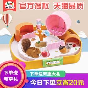 mimiworld快乐松鼠屋儿童玩具女孩3-6岁过家家玩具女童生日礼物