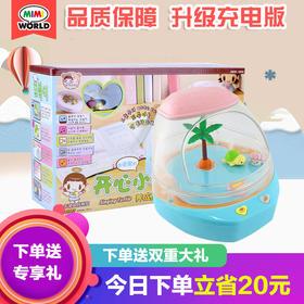 mimiworld小龟养成屋儿童玩具女孩3-6岁过家家玩具女童生日礼物