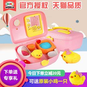 mimiworld可爱小鸡养成屋儿童玩具女孩 3-6岁过家家女童生日礼物