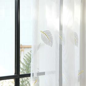 【针叶纱】 简约现代日式北欧刺绣窗纱叶子 底边花边