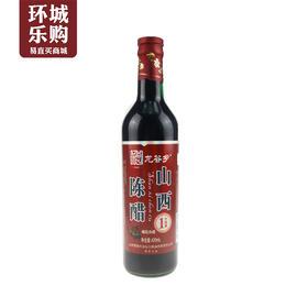 龙谷乡一年酿造陈醋420ml-900691