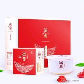红枣枸杞燕窝粥燕