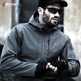 鹰爪行动防卫者战术软壳衣男加绒加厚户外冲锋衣防风防水保暖外套
