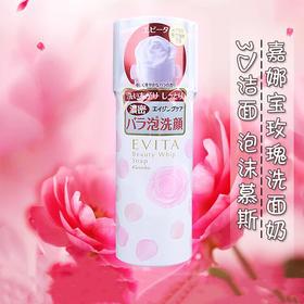 Kanebo嘉娜宝佳丽宝3D玫瑰泡沫洁面蔷薇花洗面奶花瓣形日本原装