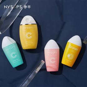 参半NYSCPS鱼子酱牙膏系列4味可选(冷杉、燕窝、鱼子酱、甜橙)
